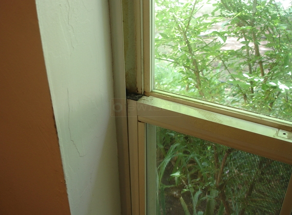 User submitted a photo of window hardware.